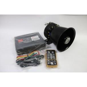 Громкоговорящая установка для оповещения СГУ Federal 600W спецсигнал